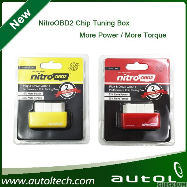 SCAM CHIP TUNING BOX
